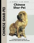 Shar-Pei-Comprehensive.jpg (5939 bytes)
